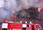 """إخماد حريق داخل مصنع """"فوم"""" بأكتوبر بدون إصابات"""