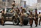 منظمة حقوقية: إغلاق مطار صنعاء تسبب بموت 10 آلاف يمني