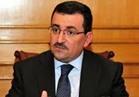 القائم بأعمال السفير الأمريكي بالقاهرة يزور مدينة الإنتاج الإعلامي