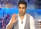 الغندور : إبراهيم نور الدين أخطأ بعدم إلغاء مباراة الفيصلي والترجي   فيديو