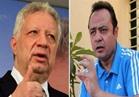 طارق يحيي : مرتضي منصور لايتدخل في تشكيل الزمالك ولا في الامور الفنية