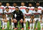 تعرف على مشوار الزمالك فى كأس مصر قبل لقاء المصري |فيديو
