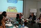"""نائب وزير الصحة تناقش حملة """"لا للهجرة غير الشرعية"""" بمشاركة العمل الدولية"""