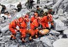 ارتفاع حصيلة ضحايا الانهيار الأرضي بمقاطعة سيتشوان الصينية لـ24 قتيلا