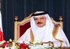 العاهل البحريني: الأحداث والمتغيرات بالمنطقة تتطلب وحدة الصف