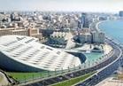 """""""المواطن أولاً""""..شعار دراسة جديدة بمكتبة الإسكندرية"""
