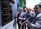 افتتاح ٤ مكاتب بريدية بالإسكندرية بعد تطويرهم