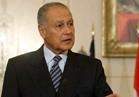 أبو الغيط يؤكد ضرورة الحفاظ على وحدة بغداد وقيام حوار مباشر بين الأطراف