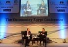 مؤتمر يورومني مصر يناقش زيادة دور القطاع الخاص في التنمية الاقتصادية المستدامة في مصر
