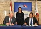وزيرة الاستثمار: هيكلة سجل الضمانات المنقولة تحسن بيئة الاستثمار وترتيب مصر عالميا