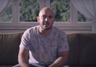 فيديو| محمود العسيلي يطرح كليب «بعدتي ومبعدتيش»