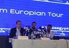 حكيم: الفن يلعب دورا مهما في دعم السياحة المصرية