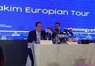 تنشيط السياحة: الأحداث والحفلات الفنية من أهم الأحداث الترويجية لمصر
