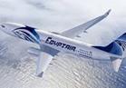مصر للطيران تسير 19 رحلة لإعادة 4527 حاجا من جدة