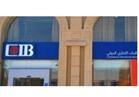 شراكة بين البنك التجاري الدولي مصرو Orange لإنشاء نظام بيئي جديد للتكنولوجيا المالية