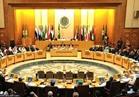 انطلاق الحوار العربى اليابانى من مقر الجامعة العربية