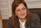هالة السعيد: القانون يشكل 25% فقط من منظومة إصلاح الإدارة المحلية في مصر