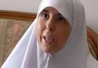 تأجيل دعوى ابنة الشاطر لإلغاء قرار منعها من السفر لـ26 ديسمبر