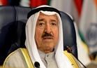 أمير الكويت يعزي الرئيس الأمريكي في ضحايا إعصار إرما