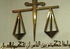 25 سبتمبر.. الحكم على 8 إخوانيين في أحداث عنف بملوي بالمنيا