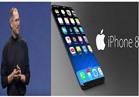 بث مباشر.. مؤتمر آبل لإطلاق هاتف آيفون 8