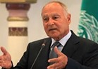 أبو الغيط: أزمة الرباعي العربي مع قطر تحتاج للصبر والتفكير