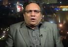 فيديو.. عمار علي حسن:  تنظيمات دينية صاحبة مشروع سياسي استفادت من المناخ الأوروبي