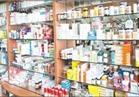الحكومة: نواقص الأدوية بالأسواق يبلغ 17 صنفاً.. أبرزها «البنسلين والإسبرين»