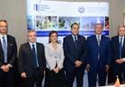 مصر توقع اتفاقية لتمويل مشروع الصرف بكفر الشيخ مع البنك الأوروبي