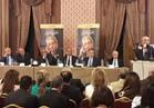 كوكبة من الوزراء والسفراء والكتاب في حفل توقيع كتاب عمرو موسى