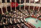 """البرلمان التونسي يوافق على مشروع قانون """"المصالحة الإدارية"""""""