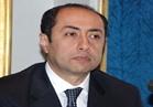 فيديو.. حسام زكي: القمة العربية المقبلة ستكون في مارس 2018 بالرياض