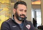 حازم إمام يوضح موقفه من الترشح لرئاسة نادي الزمالك