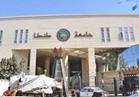 جامعة طنطا تستقبل 80 ألف طالب وطالبة وسط إجراءات أمنية مشددة