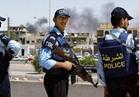 الشرطة العراقية: اعتقال 3 مطلوبين ومعالجة ناسفتين في ناحية السعدية