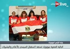 الجالية المصرية بنيويورك تستعد لاستقبال السيسي بالأعلام والتيشيرتات..فيديو