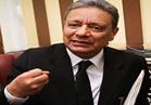 كرم جبر: ترحيب دولي كبير بمشاركة مصر في اجتماعات «الأمم المتحدة»  فيديو