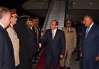 السيسي يصل نيويورك للمشاركة في الدورة 72 للجمعية العامة للأمم المتحدة