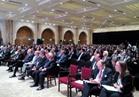 """انطلاق فعاليات مؤتمر يورومني مصر""""العودة لخارطة الاستثمار العالمية من جديد"""""""