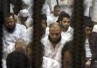 للمرة الثالثة.. إدراج 215 متهمًا في قضية «كتائب حلوان»