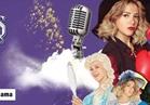 دنيا سمير غانم تُقدم عرضًا غنائيًا للأطفال أكتوبر المقبل