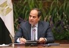 السيسي تعليقا على أزمة قطر: حان الوقت للتصدي بفعّالية للأطراف الداعمة للإرهاب