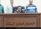 """بالأسماء """"السجن المؤبد لــ43 متهمًا بـ""""أحداث مسجد الفتح"""""""