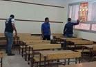 لجان لمتابعة استعدادات مدارس المنوفية للعام الدراسي الجديد