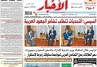 تقرأ في «الأخبار»| ١٫٣ مليار جنيه لإنشاء ٨ آلاف شقة لأهالي العشوائيات بالقاهرة