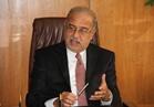 تجديد تعيين خالد صديق مديراً تنفيذياً لصندوق تطوير المناطق العشوائية