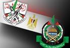 فتح: سنعقد لقاء مع حماس بمصر بعد تولي الإدارة في غزة