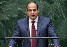 بث مباشر.. كلمة الرئيس السيسي في الأمم المتحدة