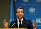 الرئيس الفرنسي يوقع رسميًا على قانون مكافحة الإرهاب الجديد