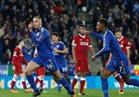شاهد.. في غياب صلاح.. ليستر يقصي ليفربول من كأس الرابطه الإنجليزيه